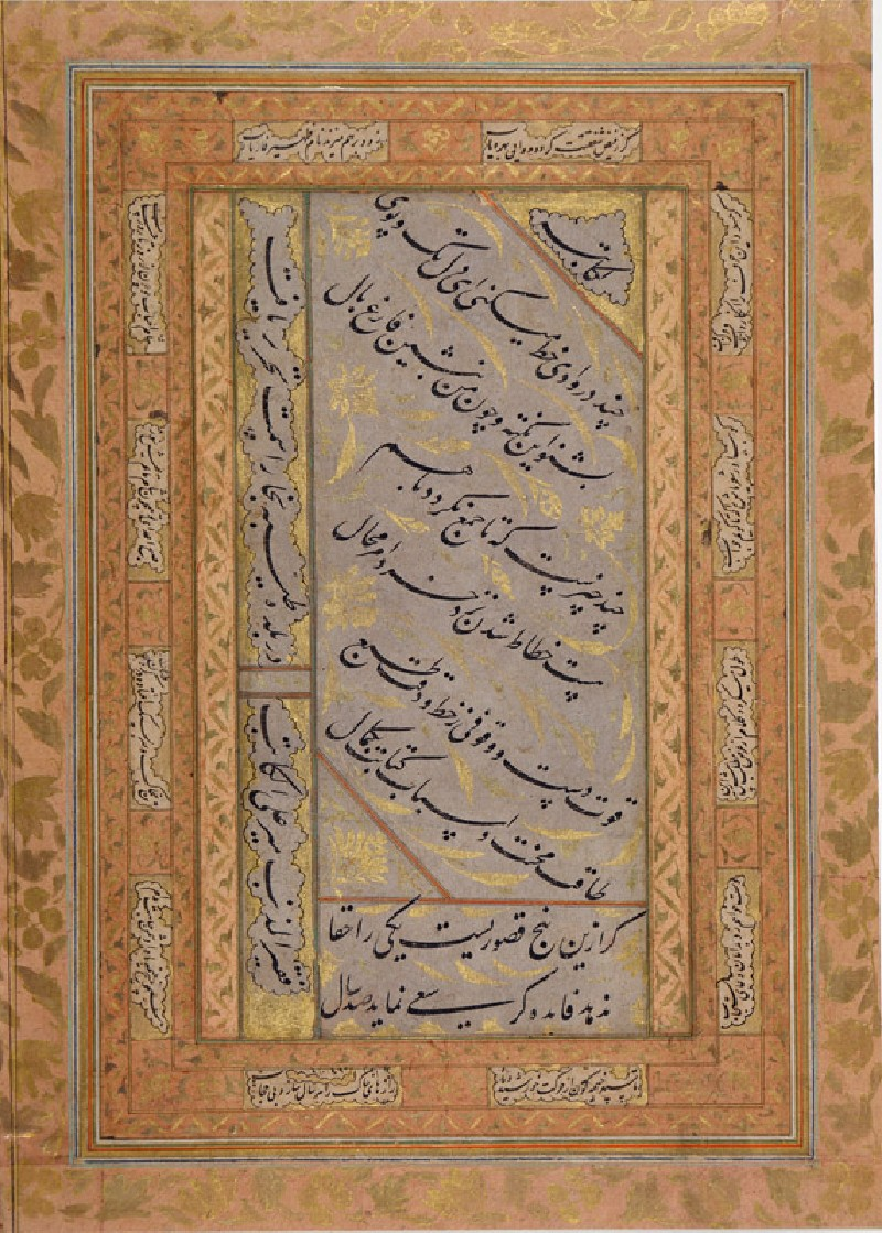 Page from a dispersed album with calligraphy (front           )