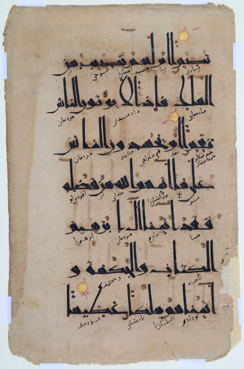 Page from a Qur'an in eastern kufic script and with Persian translation in naskhi script (EA2012.77, front           )
