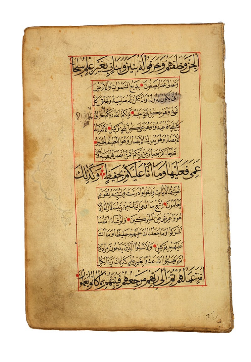 Pages from a Qur'an in muhaqqaq and naskhi scripts (front           )