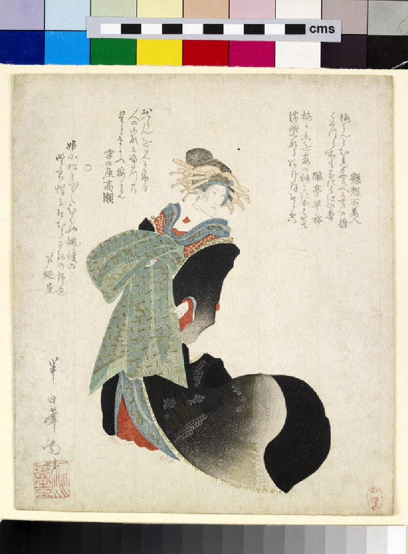 The actor Onoe Kikugoro III playing the part of a courtesan (front           )