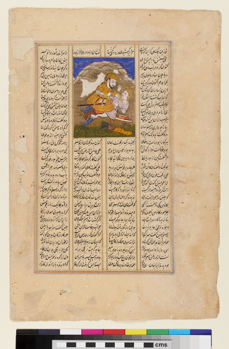 Illustrated page from a Shahnama, possibly depicting Rustam fighting Sohrab (EA2014.66, recto)