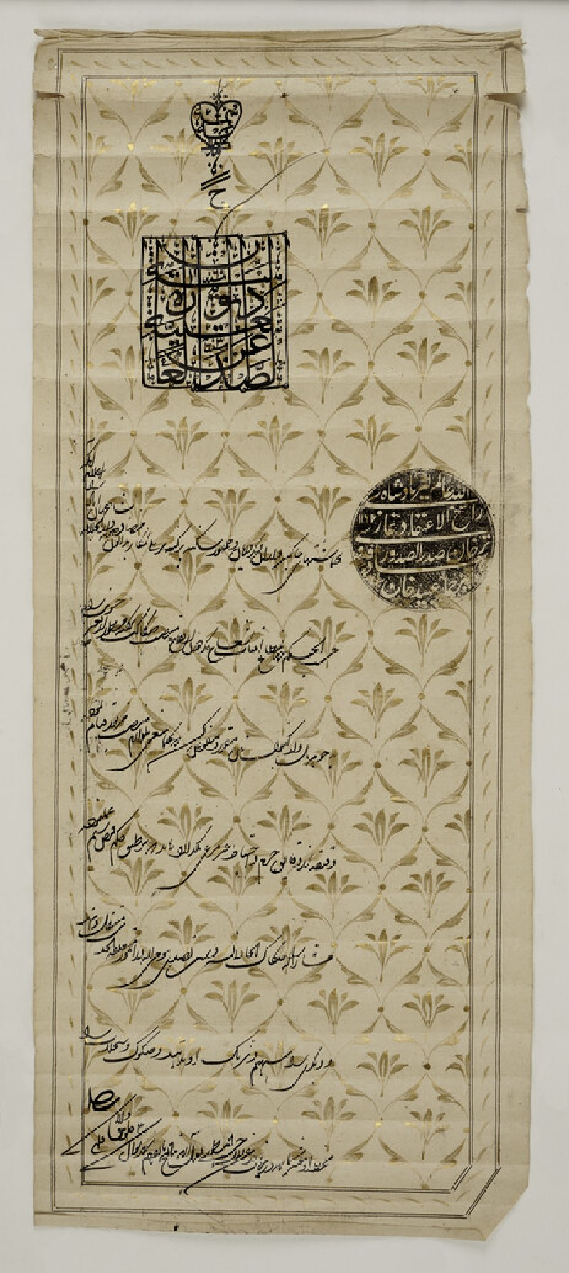 Imperial Mughal firman, said to be of Ahmad Shah