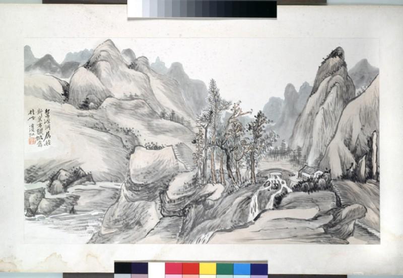Bangyuan Cave