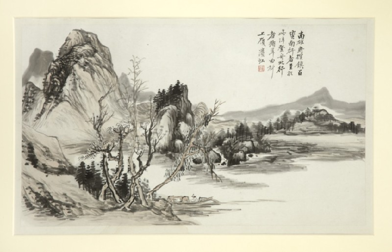 Nanxiong County (EA2015.139)