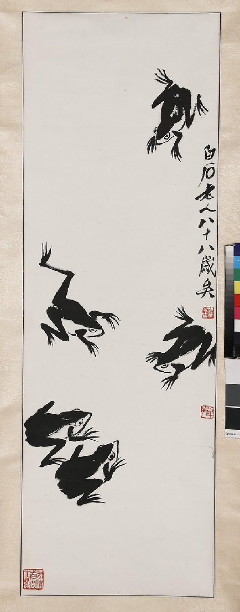 Frogs (EA2015.264)