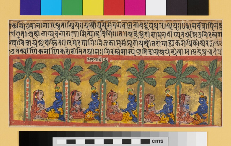 Five scenes of Krishna and Radha seated in a palm grove (EA2015.412, recto)