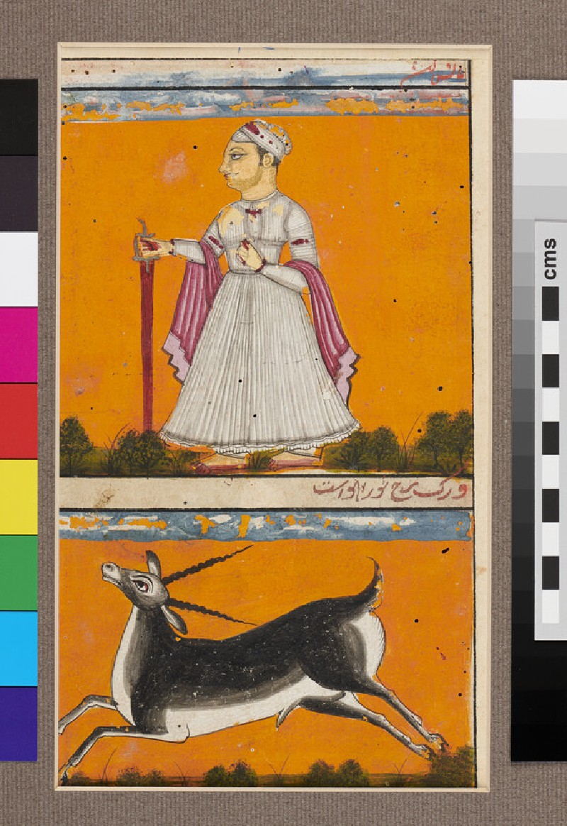 Recto: Nobleman with sword, and blackbuck  <br />Verso: Cow, and a standing lady