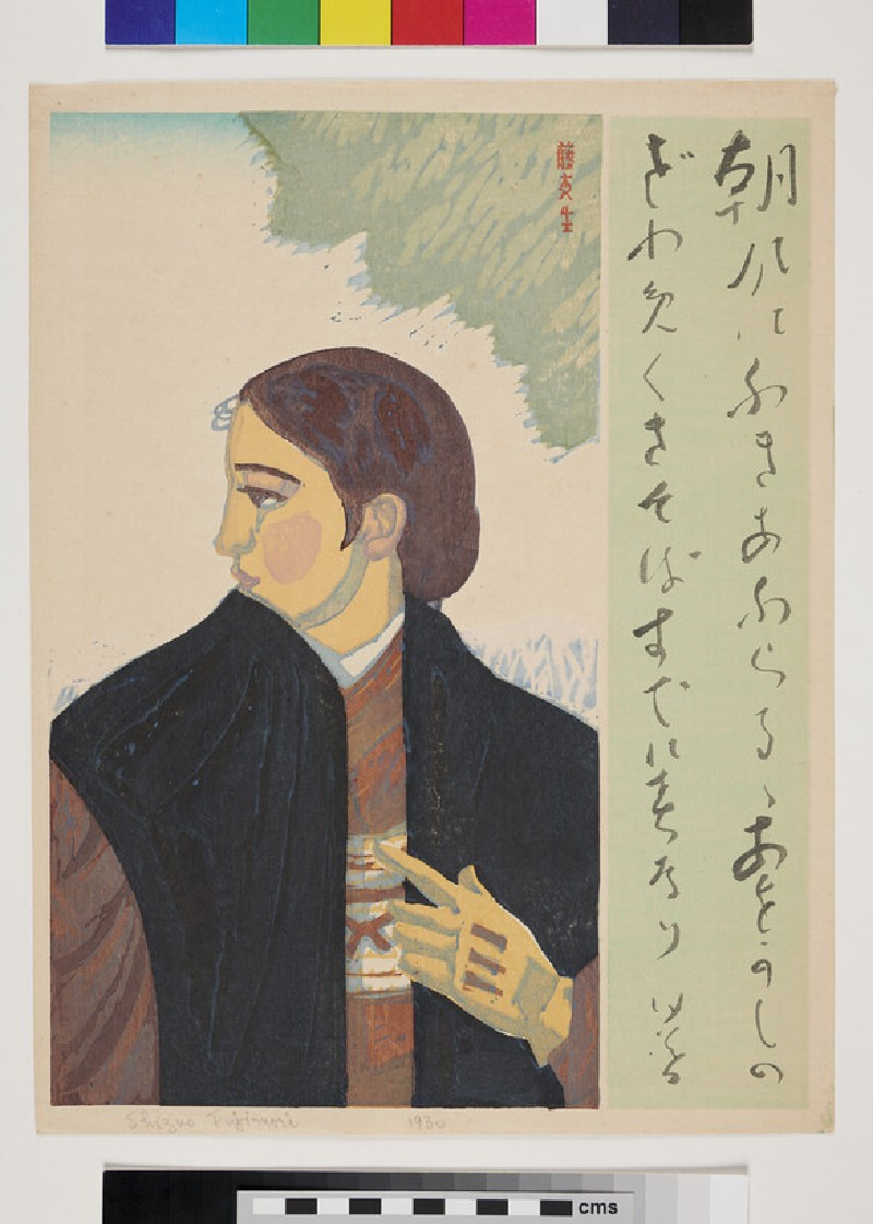 Young woman in winter dress (EA2016.213, recto)