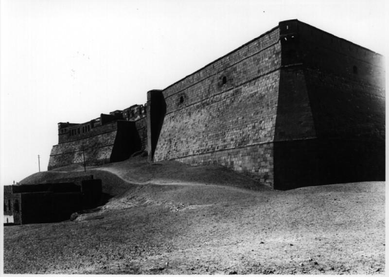 Citadel: Southern Enclosure
