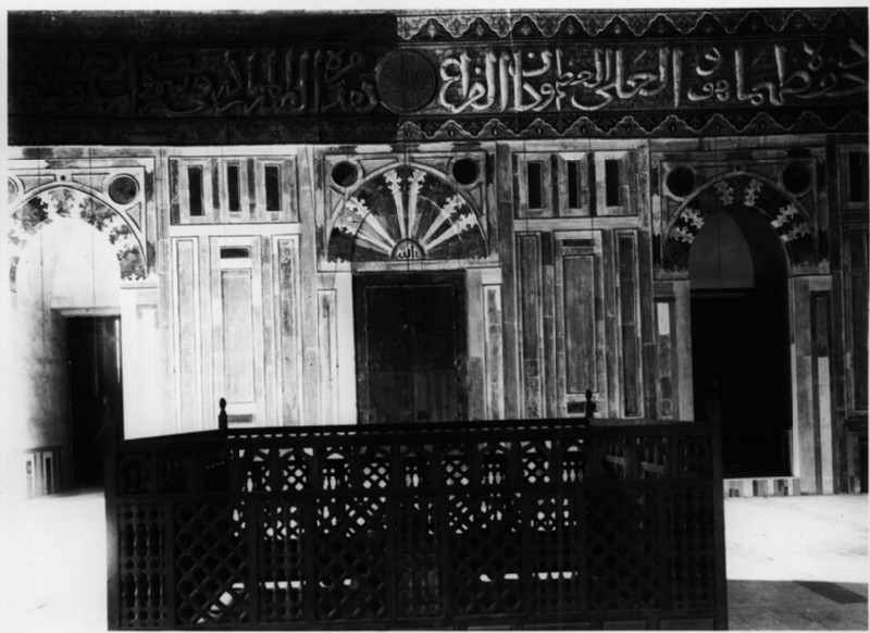 Mosque and Mausoleum of Sultan Hasan