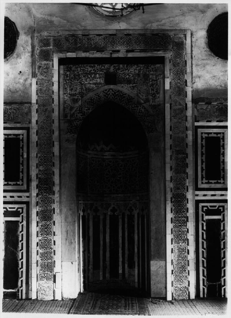Mosque of Sultan Sulaiman Pasha (Sidi Saria)