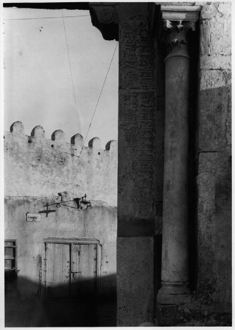 Bab Tunis