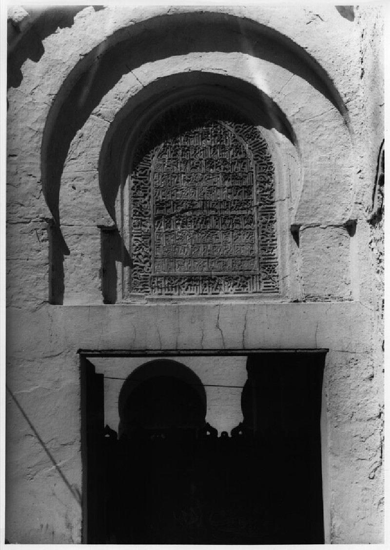 Great Mosque of Sfax