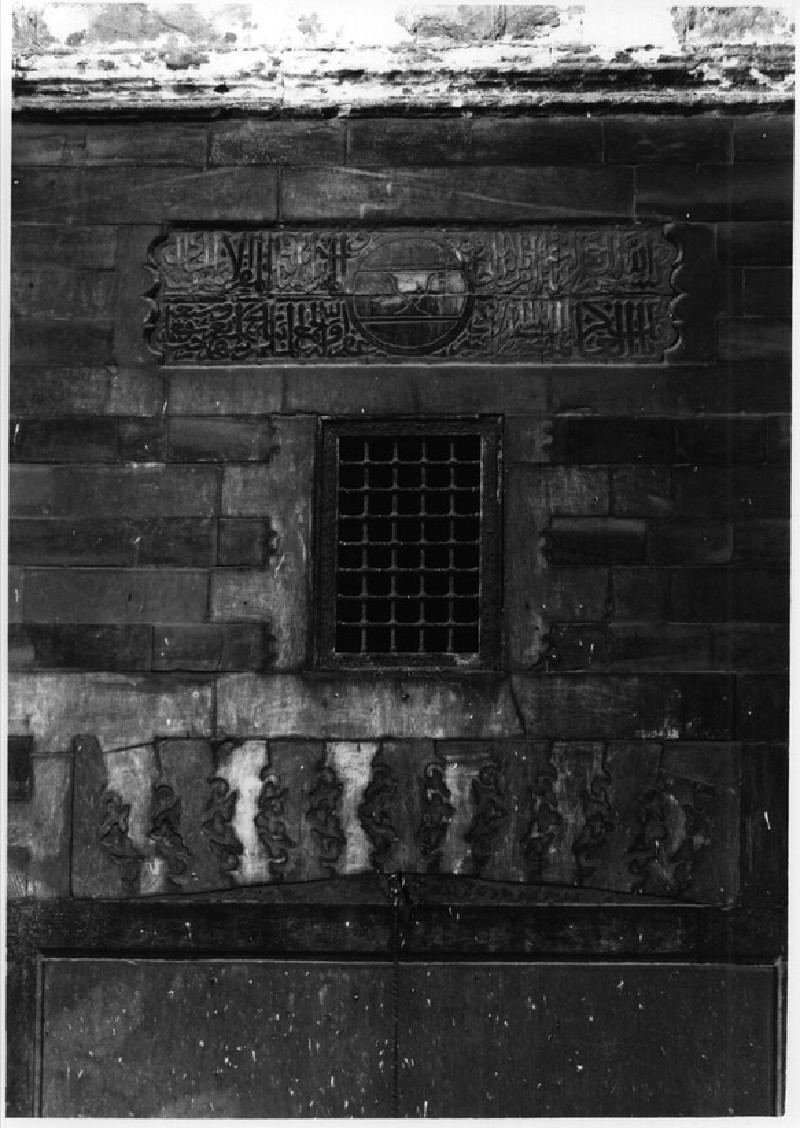 Madrasa and Mausoleum of Amir Iljai al-Yusufi