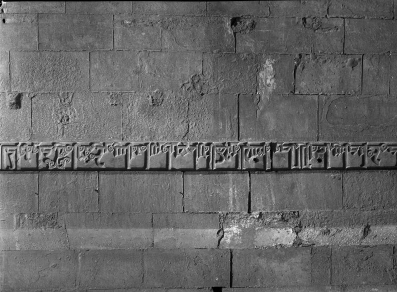 City Walls: North Wall and Great Salient
