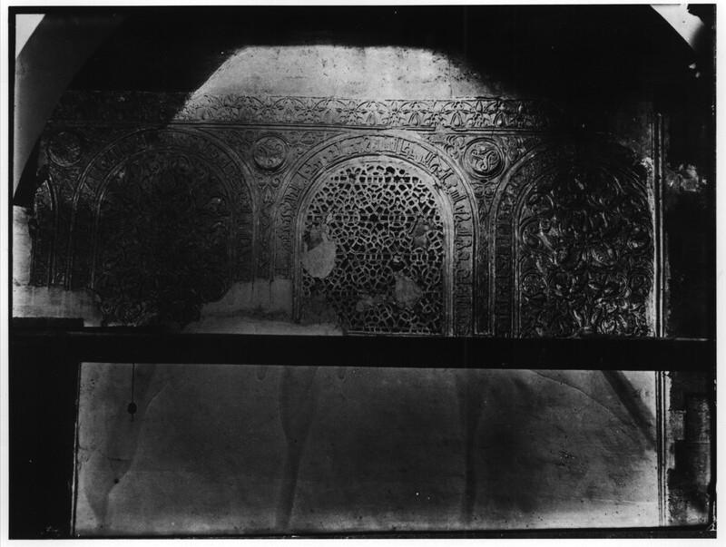 Mosque of al-Azhar