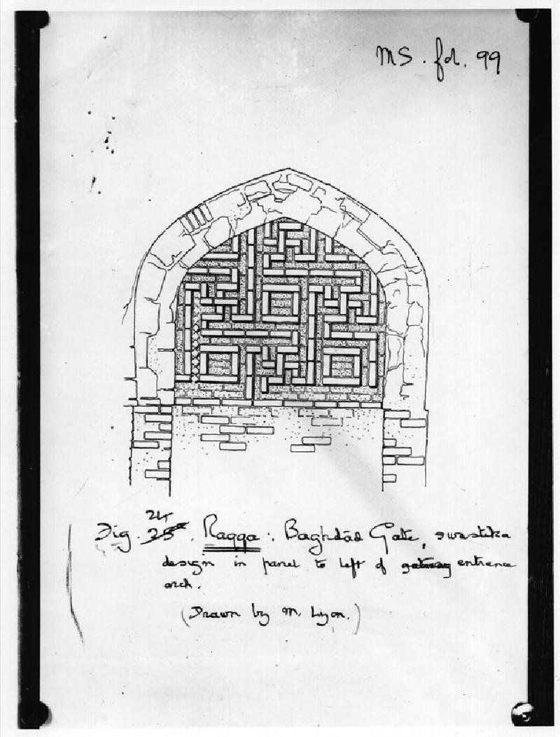 Baghdad Gate
