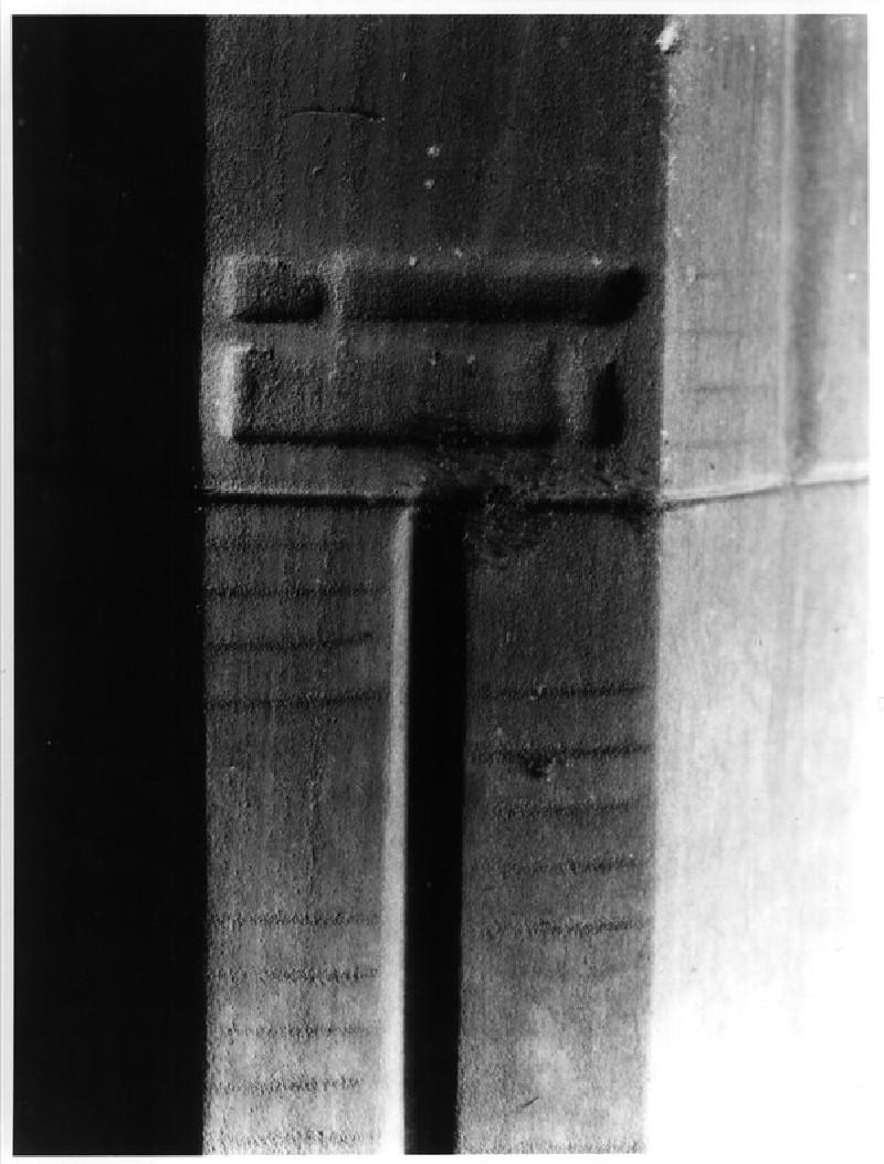 Nilometer