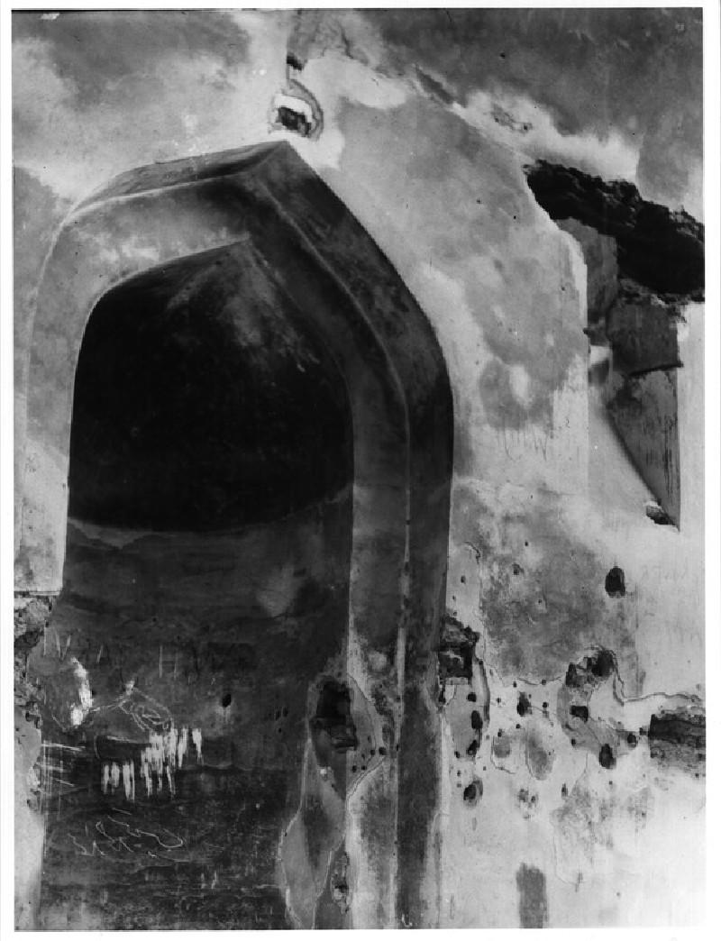 Mosque of al-Lu'lu'a