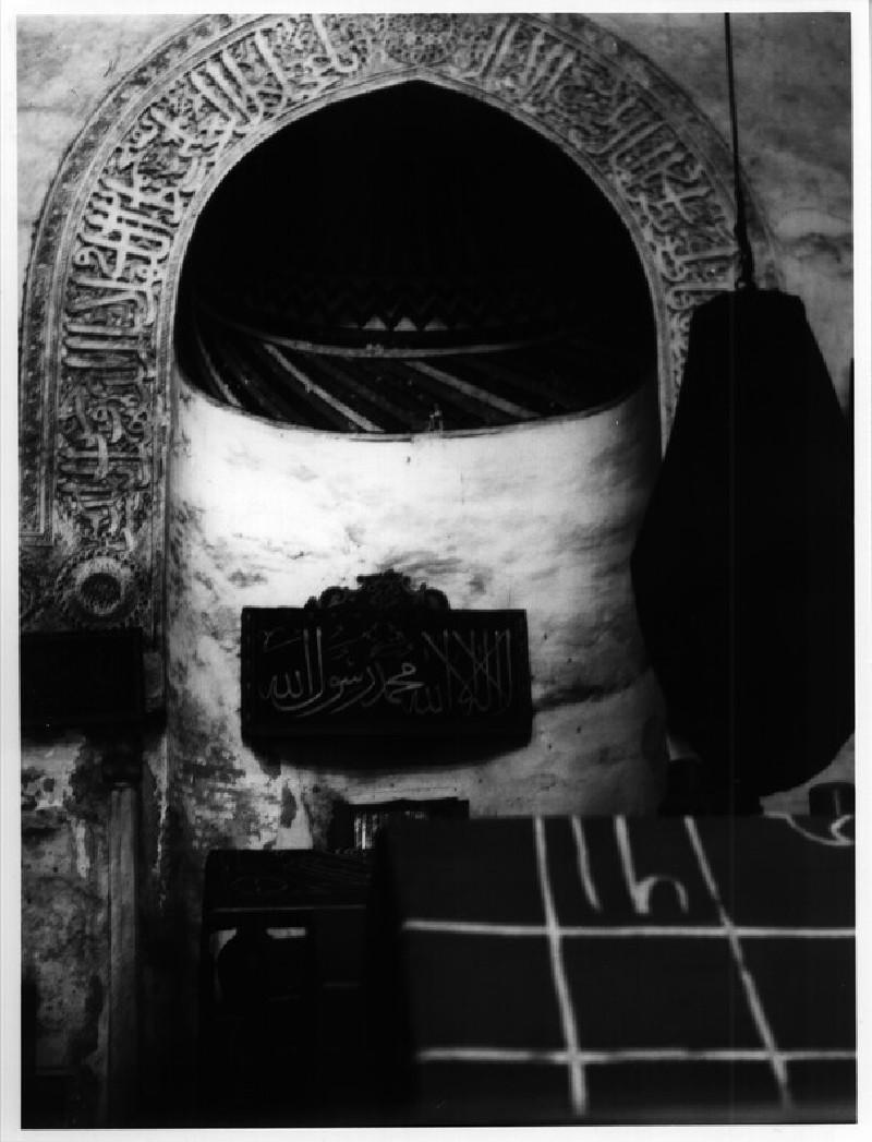 Madrasa and Mausoleum of Amir Sunqur Sa`di