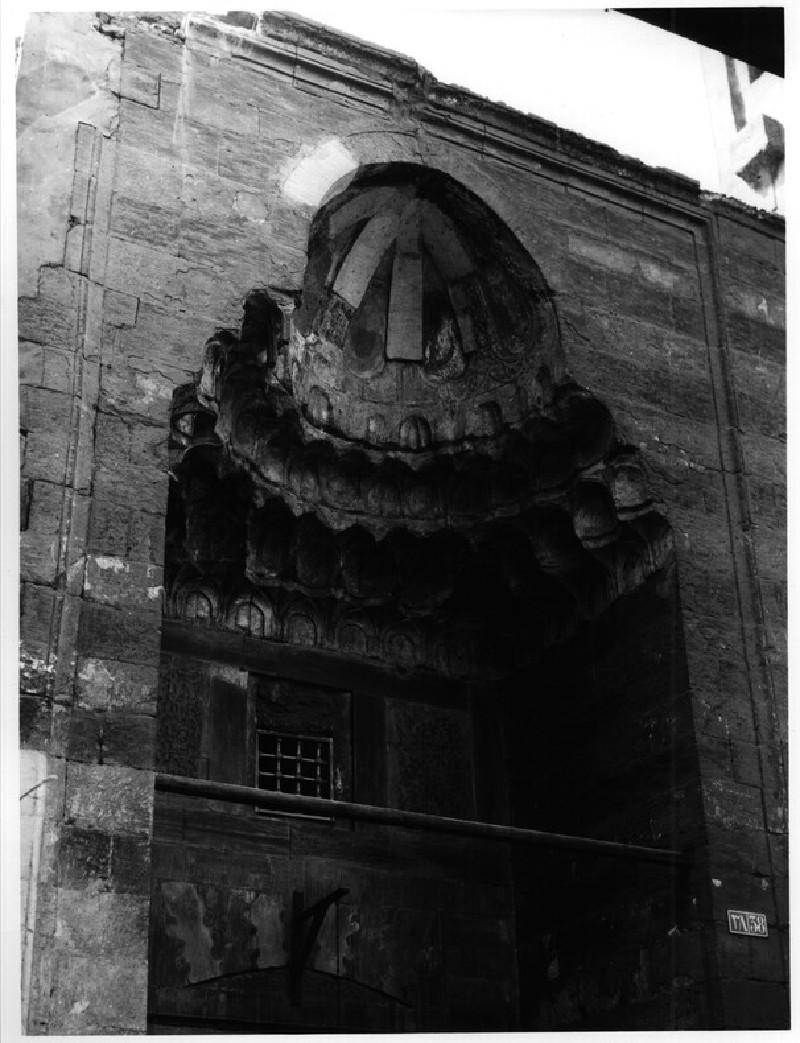 Mosque of Arghun Shah al-Ism`ili