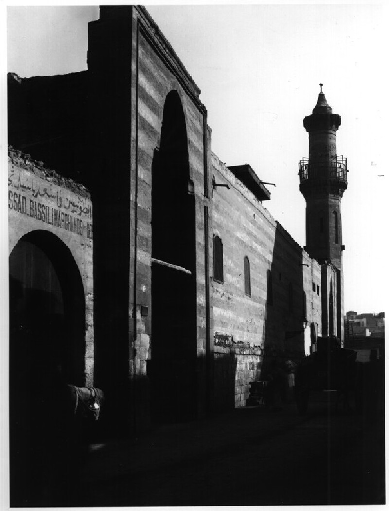 Mosque of Arghun Shah al-Ism`ili