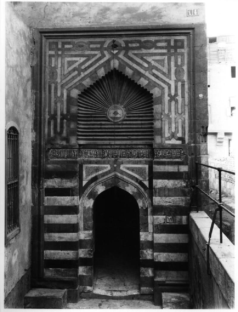 Hammam of Bashtak