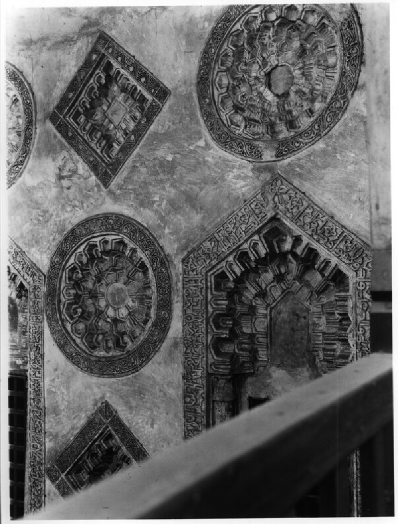 Mosque of Amir Aslam al-Baha'i al-Silahdar
