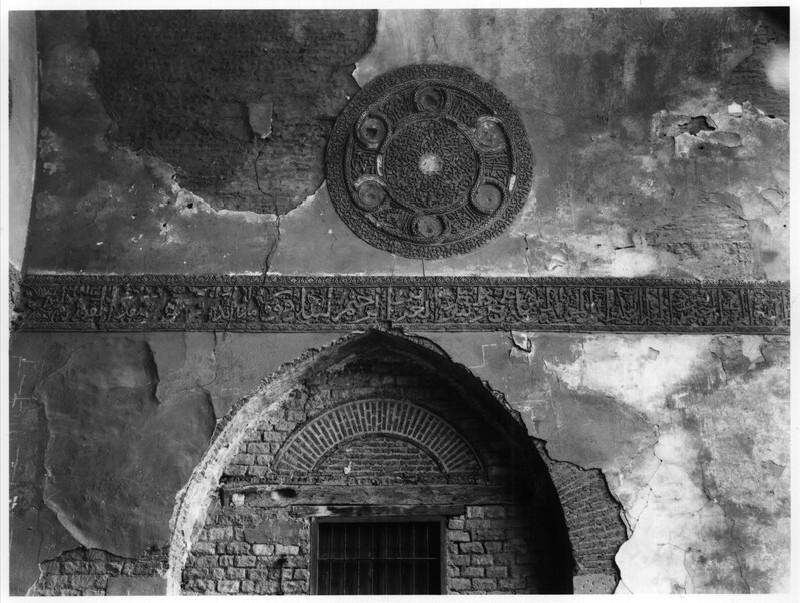 Mausoleum and Khanqah of Khawand Tughay (Umm Anuk)