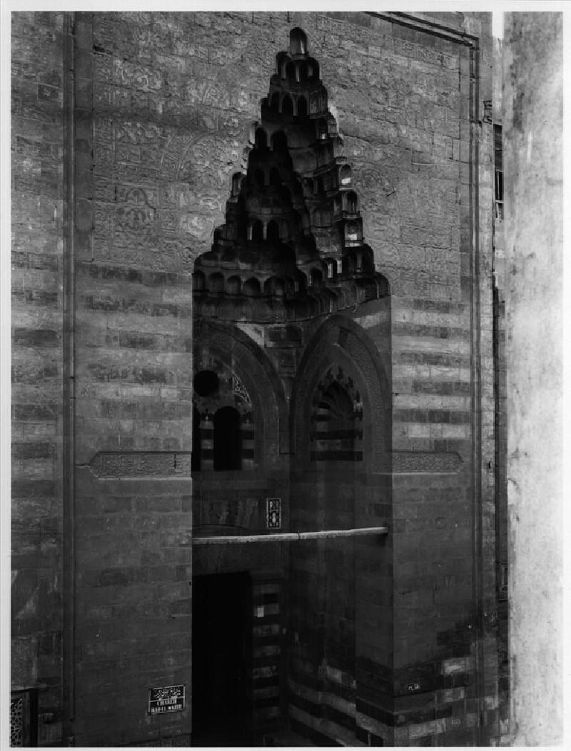 Madrasa of Umm Sultan Sha`ban