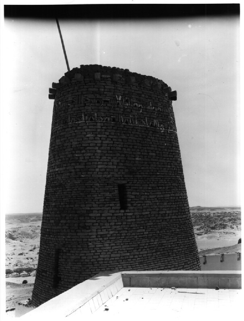 Minaret of Aswan (Tabia)