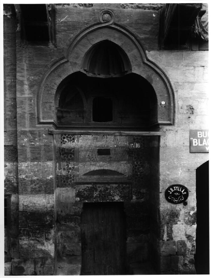 Mosque of Qadi Yahya Zain al-Din