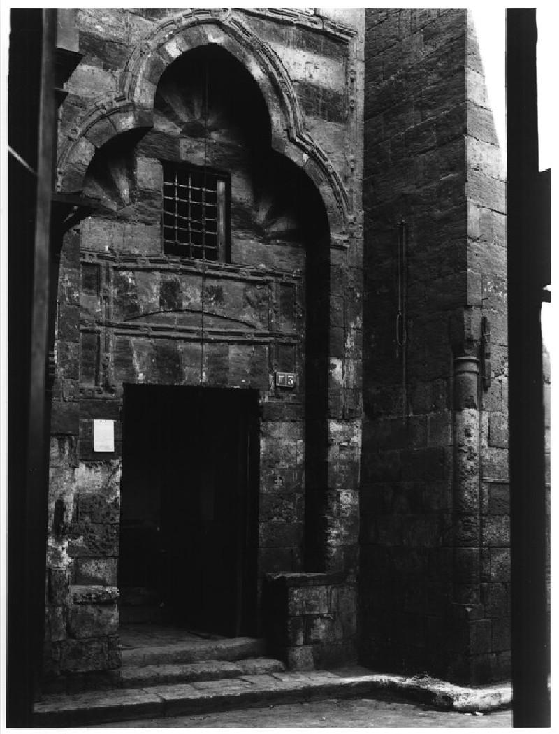 Mosque of al-Ruwai`i