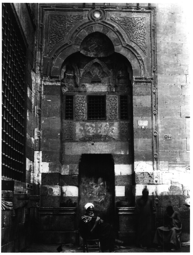 Wikala and Sabil-Kuttab of Sultan Qaytbay at al-Azhar