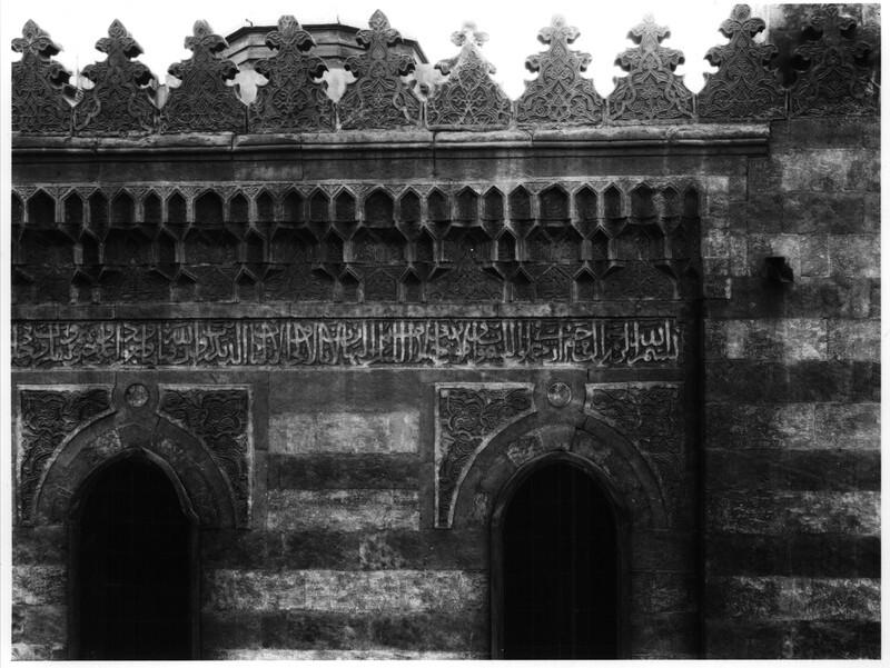 Mosque and Mausoleum of Janim al-Bahlawan