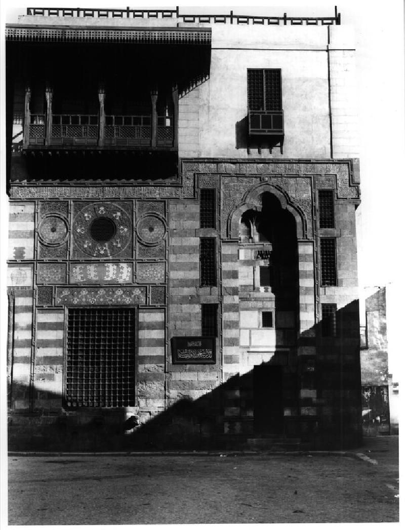 Sabil-Kuttab of Sultan Qaytbay (al-Saliba)