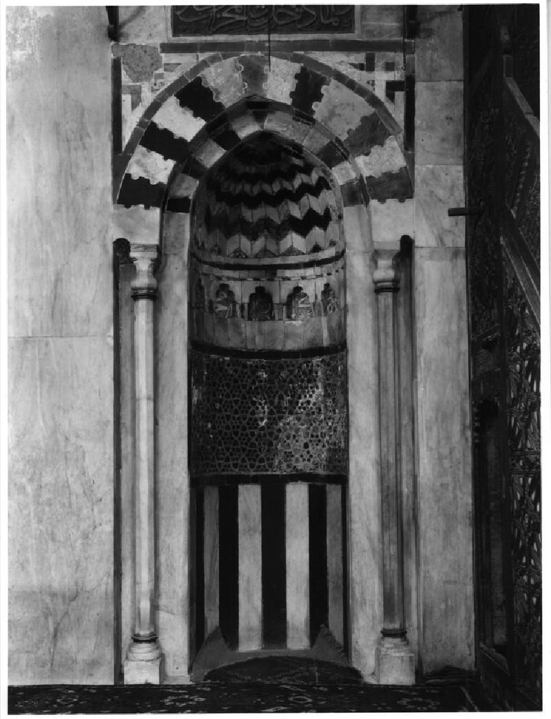 Mosque of Abu'l-`Ila