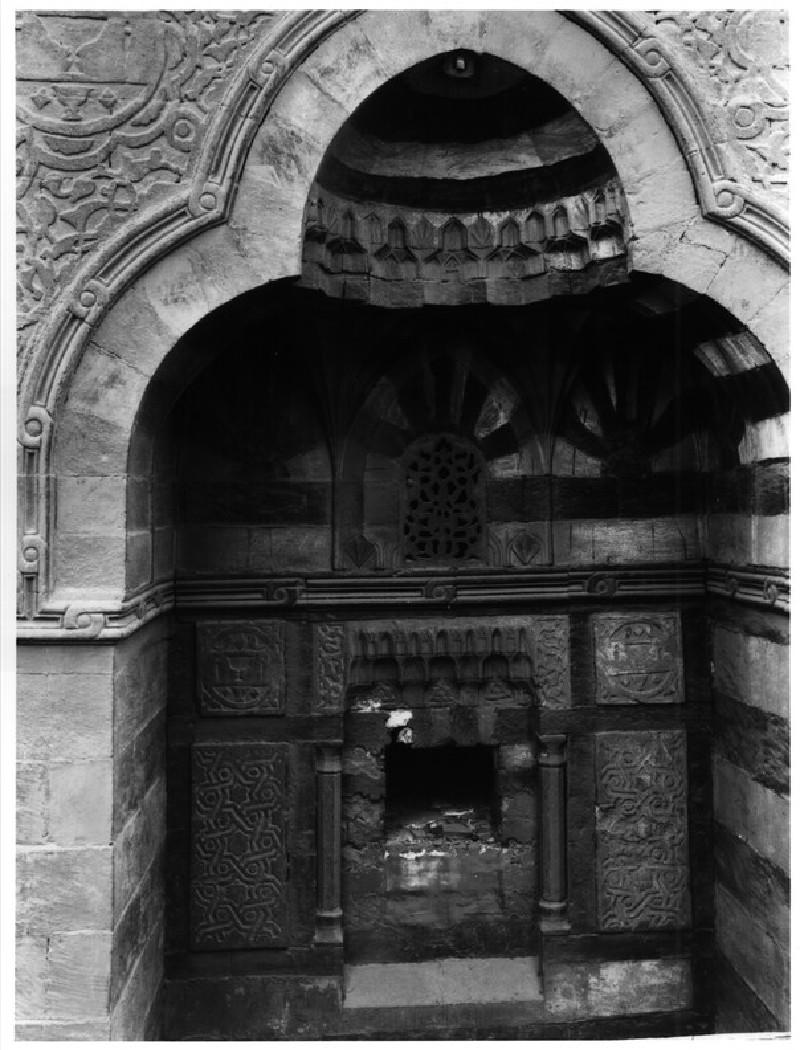 Madrasa of Amir Azbak al-Yusufi