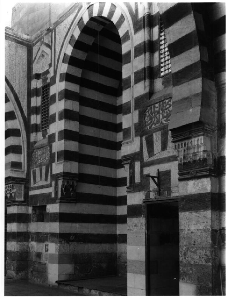 Mosque of Amir Akhur (Qanibay al-Saifi)