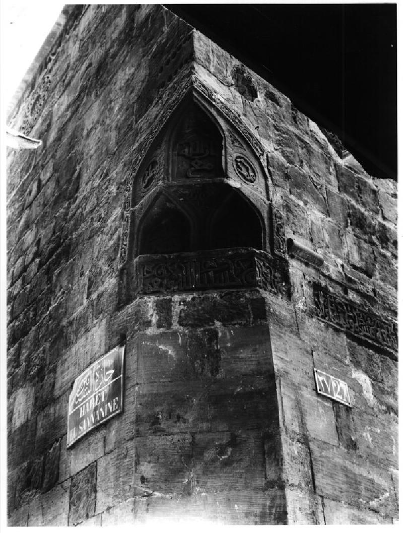 Mosque of al-Aqmar