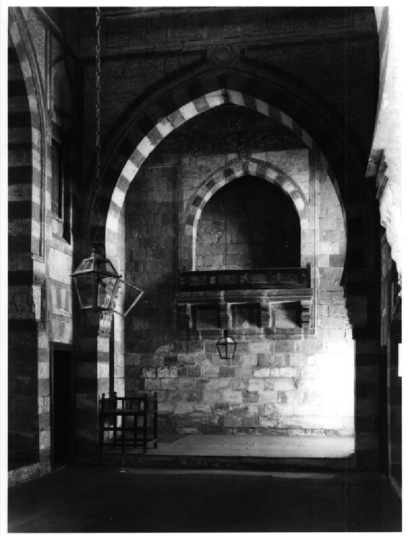 Madrasa of Qanibay Qara (al-Rammah)