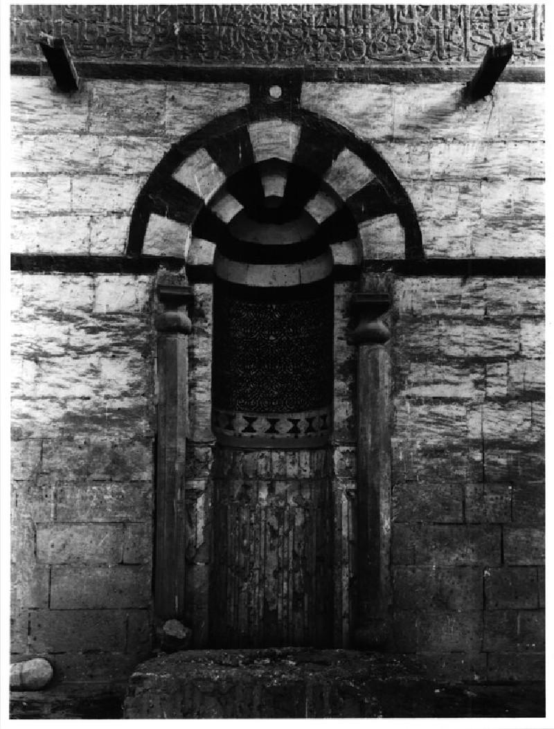 Madrasa and Mausoleum of Amir Qurqumas (Amir Kabir)