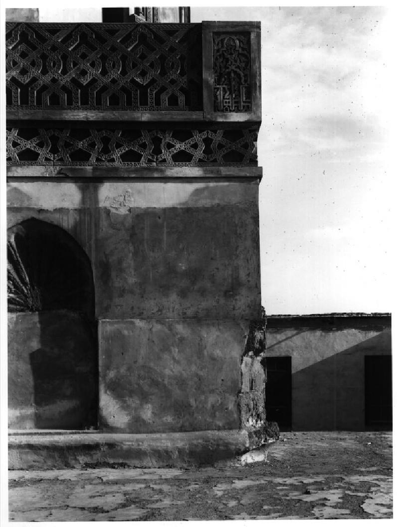 Mausoleum of Imam al-Shafi`i