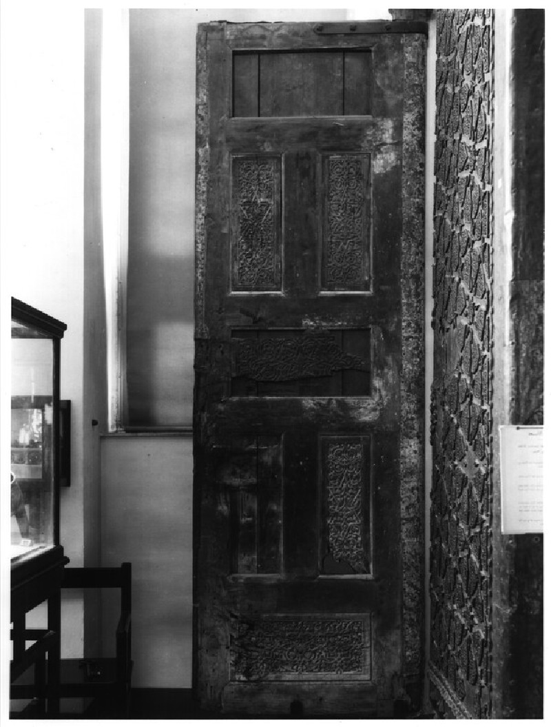 Mausoleum of Imam al-Shafi`i (MIA, Cairo)