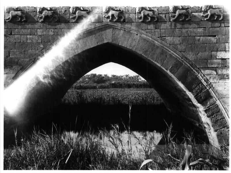 Bridge of Abu'l-Munajja