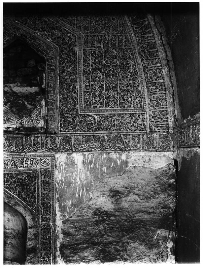 Mausoleum of Mustafa Pasha (so-called)