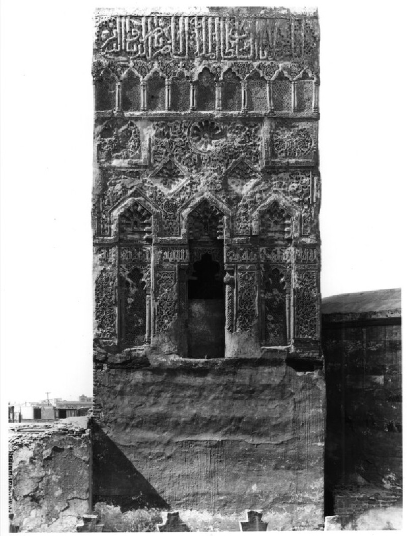 Madrasa and Mausoleum of Sultan al-Nasir Muhammad