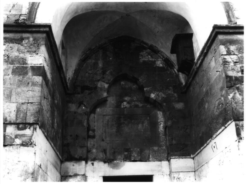 Khanqah al-Salahiyya