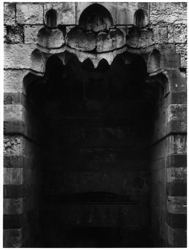 Madrasa of Isma`il Salami