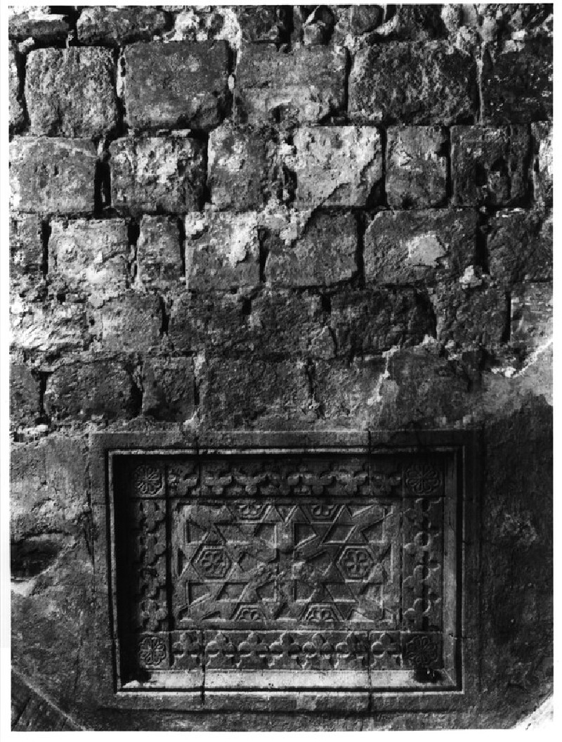 Mausoleum of Princess Turkhan Khatun